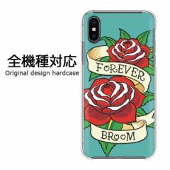 スマホケース プリント 全機種対応 カバー ハード iPhoneXs SOV39 SHV43 Pixel3 花・バラ(グリーン)/pc-ne396
