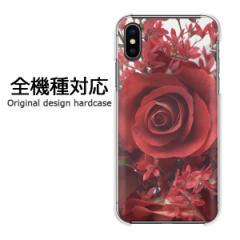 スマホケース プリント 全機種対応 カバー ハード iPhoneXs SOV39 SHV43 Pixel3 花・バラ(赤)/pc-new0343