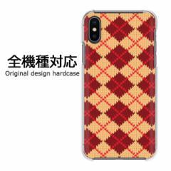 スマホケース プリント 全機種対応 カバー ハード iPhoneXs MAX iphoneXR SOV39 チェック・アーガイル(ベージュ)/pc-new0907