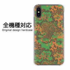 スマホケース プリント 全機種対応 カバー ハード iPhoneXs SOV39 SHV43 Pixel3 迷彩・シンプル(グリーン)/pc-new1157