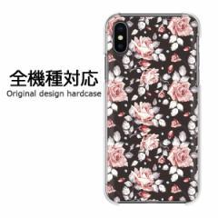 スマホケース プリント 全機種対応 カバー ハード iPhoneXs SOV39 SHV43 Pixel3 バラ036/pc-pm036