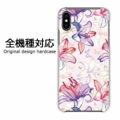 スマホケース プリント 全機種対応 カバー ハード iPhoneXs MAX iphoneXR SOV39 フラワー037/pc-pm037