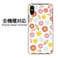 スマホケース プリント 全機種対応 カバー ハード iPhoneXs SOV39 SHV43 Pixel3 レトロフラワー059/pc-pm059