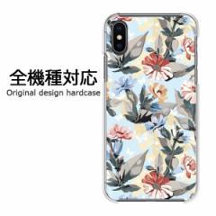 スマホケース プリント 全機種対応 カバー ハード iPhoneXs MAX iphoneXR SOV39 フラワー081/pc-pm081