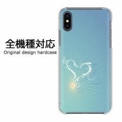 スマホケース プリント 全機種対応 カバー ハード iPhoneXs MAX iphoneXR SOV39 ハート154/pc-pm154