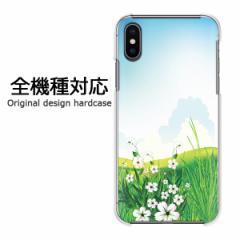 スマホケース プリント 全機種対応 カバー ハード iPhoneXs SOV39 SHV43 Pixel3 フラワー172/pc-pm172
