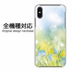 スマホケース プリント 全機種対応 カバー ハード iPhoneXs MAX iphoneXR SOV39 フラワー216/pc-pm216