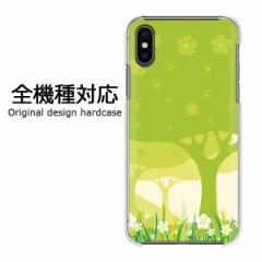 スマホケース プリント 全機種対応 カバー ハード iPhoneXs SOV39 SHV43 Pixel3 フラワー274/pc-pm274
