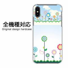 スマホケース プリント 全機種対応 カバー ハード iPhoneXs SOV39 SHV43 Pixel3 フラワー276/pc-pm276