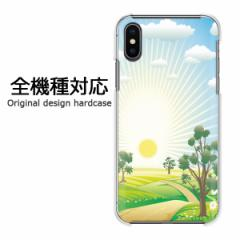 スマホケース プリント 全機種対応 カバー ハード iPhoneXs SOV39 SHV43 Pixel3 太陽299/pc-pm299