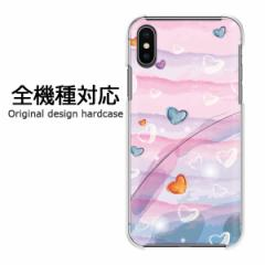 スマホケース プリント 全機種対応 カバー ハード iPhoneXs SOV39 SHV43 Pixel3 ハート312/pc-pm312