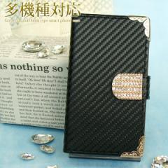 全機種対応 ゆうパケ送料無料 手帳型 スマホ ケース アイフォン iPhoneXR SOV36 SO-01K SC-02L F-04K カーボン柄ゴージャス/tek032