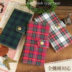 全機種対応 チェック柄 生地 布 手帳型 スマホケース iPhoneXs iphonexsmax SOV39 SOV38 SO-01L ベルト マグネット ホック tnu001