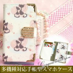 全機種対応 ゆうパケ送料無料 手帳型スマホケース iPhoneXsmax SOV39 SO-01L SOV38 猫・ハート・動物(白・ピンク) tuk016
