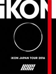 【DVD】iKON JAPAN TOUR 2016(初回生産限定盤)/iKON [AVBY-58450] アイコン(IKON)