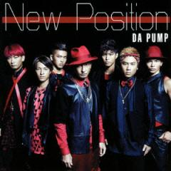 【CD】New Position/DA PUMP [AVCD-16487] ダ・パンプ
