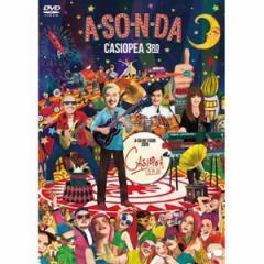 【DVD】A・SO・N・DA 〜A・SO・BO TOUR 2015〜/CASIOPEA 3rd [HUBD-10937] カシオペア・サード