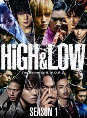 【Blu-ray】HiGH & LOW SEASON 1 完全版 BOX(Blu-ray Disc)/岩田剛典/鈴木伸之 [RZXD-86096] イワタ タカノリ/スズキ ノブユキ