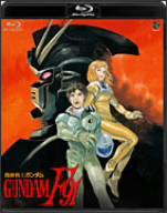 【Blu-ray】機動戦士ガンダムF91(Blu-ray Disc)/ガンダム [BCXA-297]