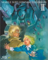 【Blu-ray】機動戦士ガンダム THE ORIGIN II(Blu-ray Disc)/ガンダム [BCXA-982]