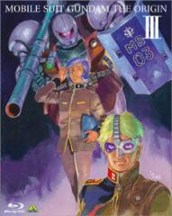 【Blu-ray】機動戦士ガンダム THE ORIGIN III(Blu-ray Disc)/ガンダム [BCXA-983]