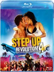 【Blu-ray】ステップ・アップ4:レボリューション(Blu-ray Disc)/ライアン・ガスマン [VWBS-1494] ライアン・ガスマン