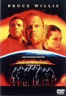【DVD】アルマゲドン/ブルース・ウィリス [VWDS-4210] ブルース・ウイリス