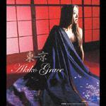 【CD】Tokyo/AKIKO GRACE [COCB-53128] アキコ・グレース