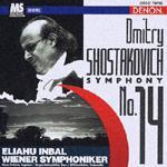 【CD】ショスタコーヴィチ:交響曲第14番/インバル [COCO-70766]