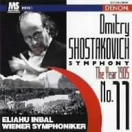 【CD】ショスタコーヴィチ:交響曲第11番/インバル [COCO-70826]