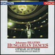 【CD】ブラームス:ハンガリー舞曲集(全集)/スウィトナー [COCO-73084] スウイトナー