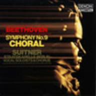 【CD】ベートーヴェン:交響曲第9番<合唱>/スウィトナー [COCO-73170] スウイトナー
