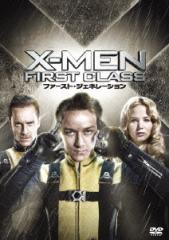 【DVD】X-MEN:ファースト・ジェネレーション/ジェームズ・マカヴォイ [FXBNGA-50988] ジエームズ・マカボイ