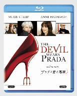 【Blu-ray】プラダを着た悪魔(Blu-ray Disc)/メリル・ストリープ [FXXJA-29830] メリル・ストリープ