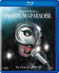 【Blu-ray】ファントム・オブ・パラダイス(Blu-ray Disc)/ポール・ウィリアムス [FXXJC-1473] ポール・ウイリアムス