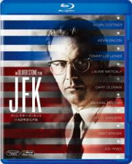 【Blu-ray】JFK<ディレクターズ・カット/日本語吹替完声版>(Blu-ray Disc)/ケビン・コスナー [FXXJC-30413] ケビン・コスナー