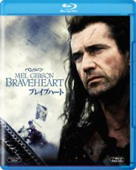 【Blu-ray】ブレイブハート(Blu-ray Disc)/メル・ギブソン [FXXJC-8908] メル・ギブソン