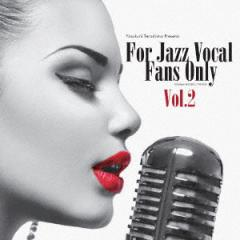 【CD】FOR JAZZ VOCAL FANS ONLY VOL.2/オムニバス [TYR-1059]