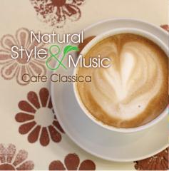 【CD】カフェ・クラシカ/オムニバス [DQCC-4023] ゲンテイ:オムニバス