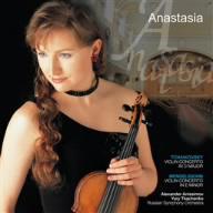 【CD】チャイコフスキー:ヴァイオリン協奏曲/チェボタリョーワ [KICC-3587] チエボタリヨーワ