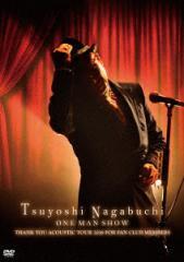 【DVD】Tsuyoshi Nagabuchi ONE MAN SHOW(初回限定盤)/長渕剛 [POBD-69535] ナガブチ ツヨシ