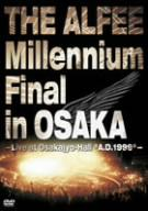 "【DVD】THE ALFEE Millennium Final in OSAKA-Live at Osakajyo-Hall""A.D.1999""-/ALFEE [TOBF-5430] アルフイー"