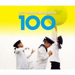 【CD】ウィーン少年合唱団100/ウィーン少年合唱団 [TOCE-56445] ウイーンシヨウネンガツシヨウダン