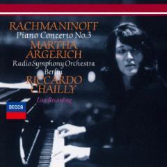 【CD】ラフマニノフ:ピアノ協奏曲第3番/チャイコフスキー:ピアノ協奏曲第1番/アルゲリッチ [UCCD-4343] アルゲリツチ