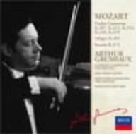 【CD】モーツァルト:ヴァイオリン協奏曲集/グリュミオー [UCCD-9865] グリユミオー