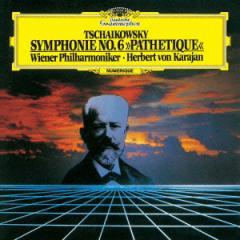 【CD】チャイコフスキー:交響曲第6番「悲愴」/カラヤン [UCCG-4758]