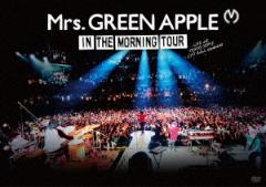 【DVD】In the Morning Tour-LIVE at TOKYO DOME CITY HALL 20161208/Mrs.GREEN APPLE [UPBH-20180] ミセス・グリーン・アツプル