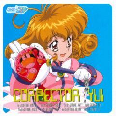 【CD】コレクター・ユイ オリジナル・サウンドトラック Folder 2/ [UPCY-9679]