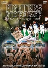 【DVD】2016 OFFICIAL DVD HOKKAIDO NIPPON-HAM FIGHTERS 『FIGHTERS ST…/北海道日本ハムファイターズ [PCBE-53285] ホツカイド…