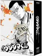 【DVD】闇金ウシジマくん ディレクターズカット版 DVD-BOX/山田孝之 [PCBG-61395] ヤマダ タカユキ